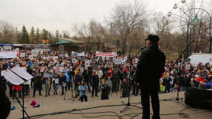 Опубликованы основные требования красноярцев после митинга «За чистое небо»