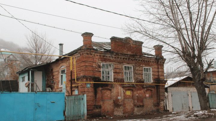 Уфимец, который снес архитектурный памятник конца XIX века, выплатит штраф