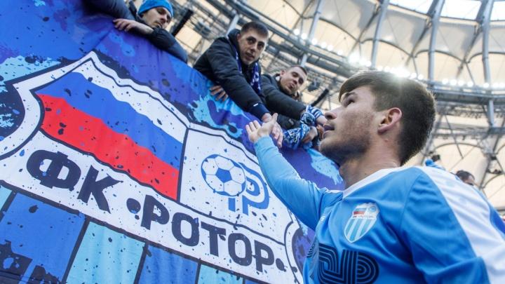 Матч «Ротора» со «Спартаком-2» назвали самым посещаемым в 25-м туре ФНЛ