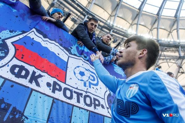 Волгоградские болельщики обошли коллег в Саранске, Калининграде и Нижнем Новгороде