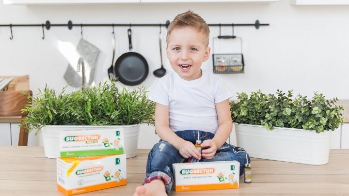 Кольцовский производитель запустил акцию в сезон простуд: пробиотик продают с большой скидкой