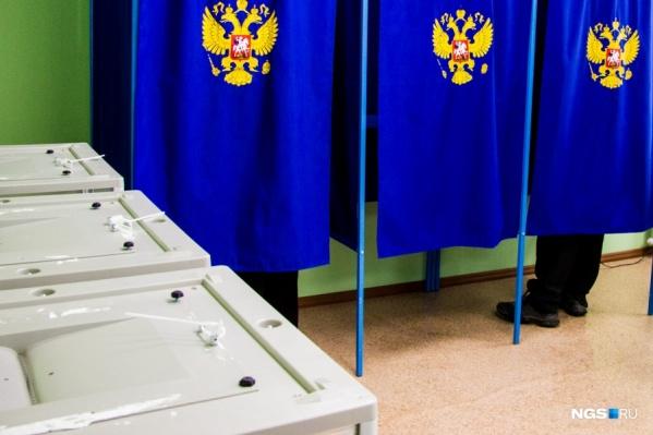 В письме просят определить «ответственных специалистов», которые в день выборов соберут информацию о проголосовавших работниках