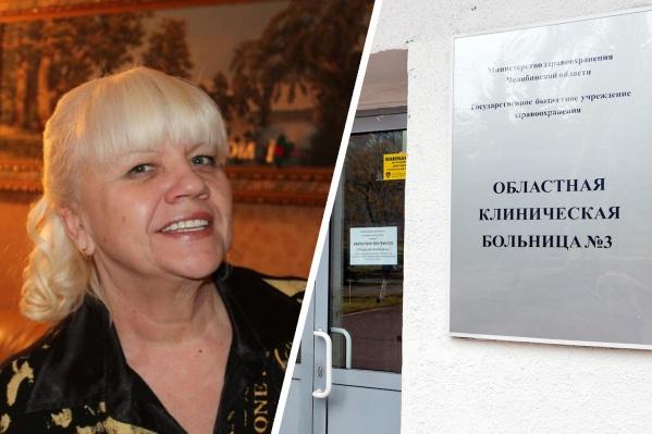 Бывшая в расцвете сил Любовь Звигинцева за месяц сгорела в больнице<br>