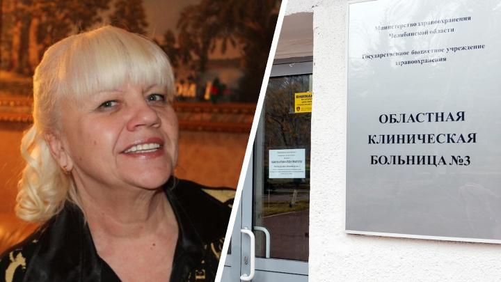Семье умершей в больнице челябинки присудили миллион рублей