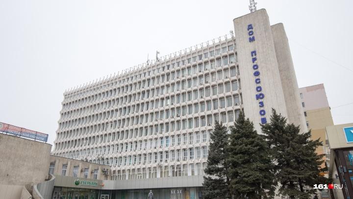 В Ростове 1 мая дополнительно ограничат движение на Ворошиловском
