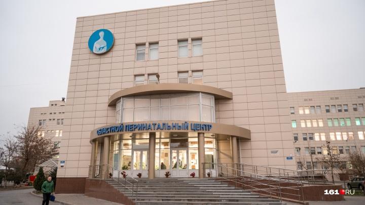 В ростовском перинатальном центре возобновит работу своя кислородная станция