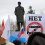 «Как десять сталинских ударов»: архангельская КПРФ организует митинг против мусорных полигонов