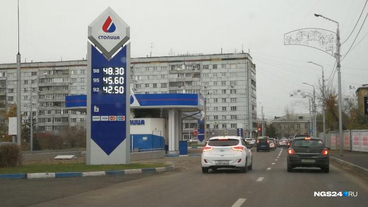 После летнего затишья красноярские заправки вновь повысили цену бензина