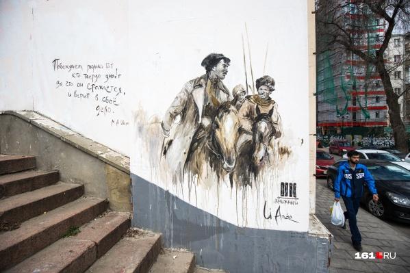 Картина находилась у входа в парк Горького