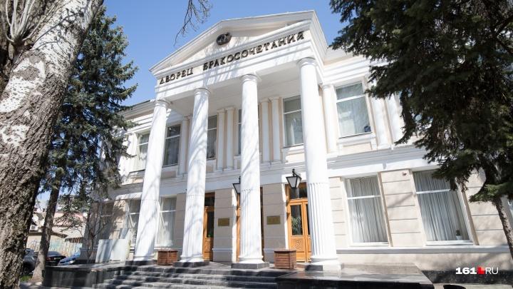 В Ростовской области 60 пар зарегистрируют брак в Международный день семьи