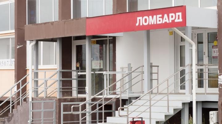 В Челябинске задержали преступную группу, сдававшую арендованные иномарки в ломбард