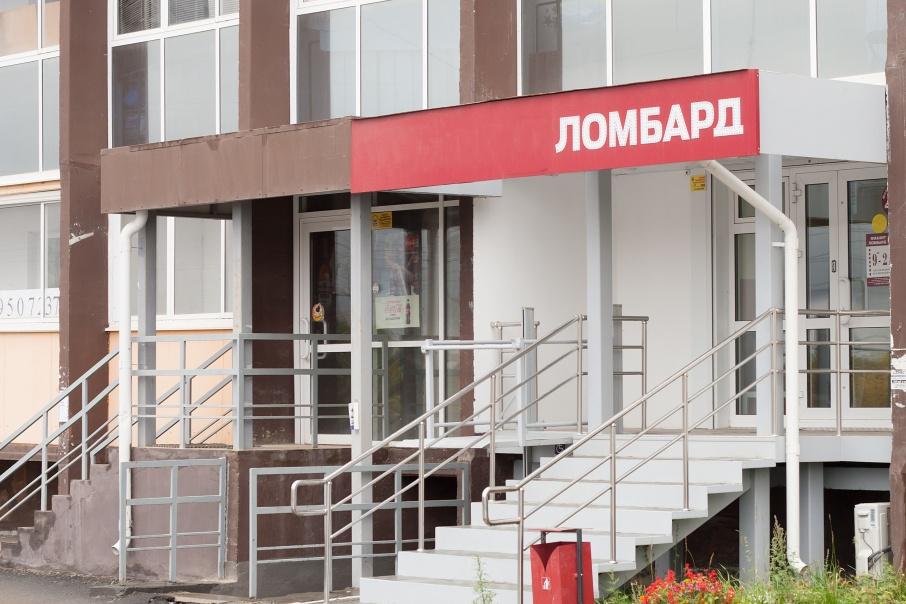 Ущерб ломбардов оценили в 400 тысяч рублей
