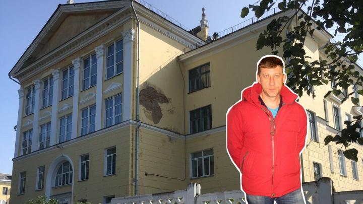«Премии мы должны были ему вернуть»: на Южном Урале учителя взбунтовались против директора школы