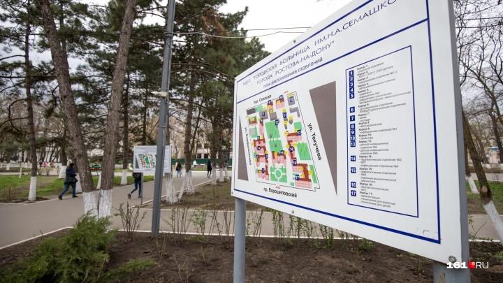 «Сначала постройте больницу»: губернатор заявил, что не отдаст ЦГБ в концессию полностью