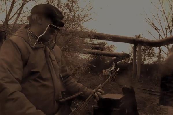 Фрагмент из клипа группы «Кодекс Ясаги»