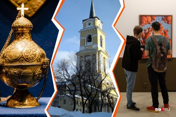 В музеях Перми и края можно будет побывать бесплатно