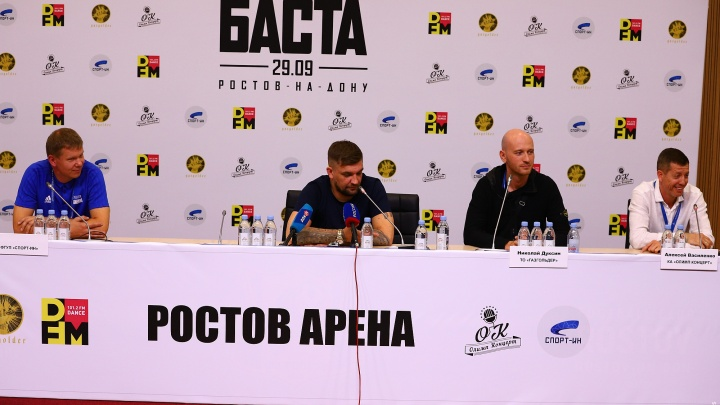 «Принесите в мой район по ведёрку асфальта»: Баста рассказал о дорогах в Ростове