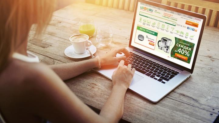 Каждый житель Екатеринбурга сможет сэкономить до 40% в интернет-магазине
