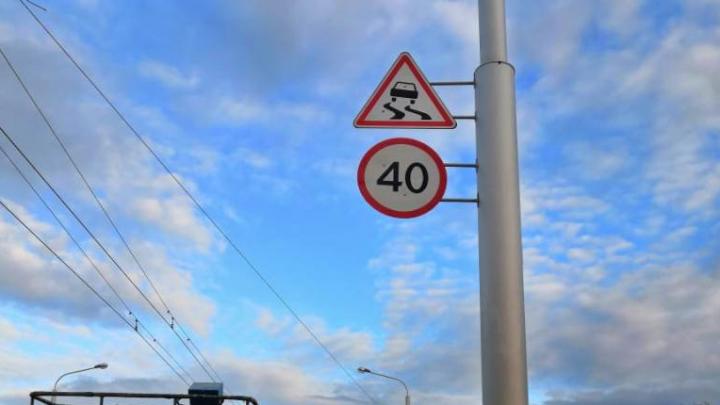 «Осторожно, скользко»: в Уфе на мостах повесили новые дорожные знаки
