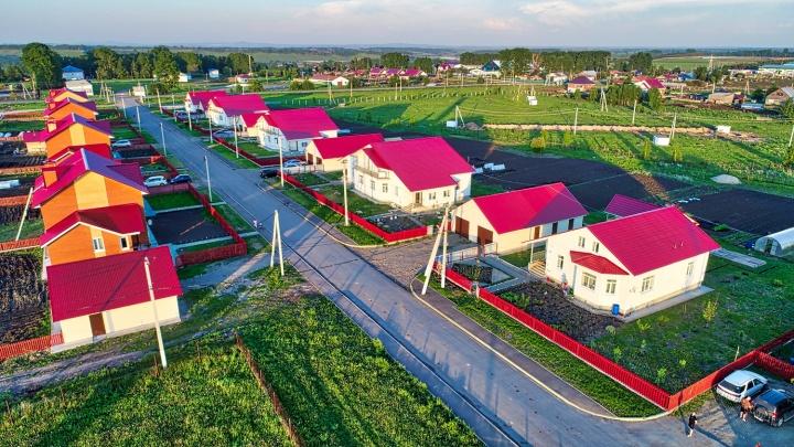 «Люди работают эффективно, когда у них нет проблем»: завод строит дома в селе и заботится о жителях