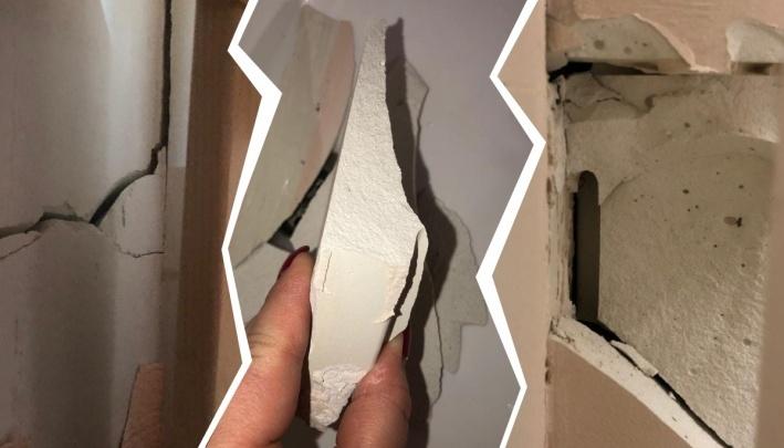 Суд назначил строительную экспертизу трещин в пермском ЖК «Вертикаль»