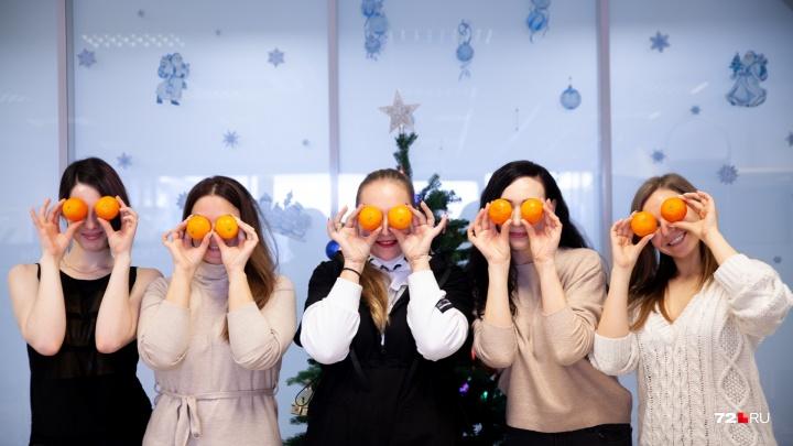 Мандариновое настроение: новогодняя игра от 72.RU, в которой призы получат самые внимательные