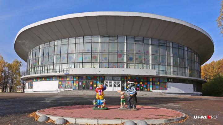 «Перед входом появится парк»: директор цирка рассказала, когда заведение в Уфе откроет свои двери