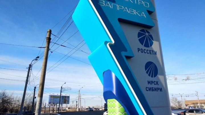 Зарядная станция для электромобилей появилась на Предмостной площади
