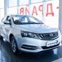 «Спорим, что не отличите от немецкой иномарки»: обзор нового китайского седана GEELY EMGRAND 7