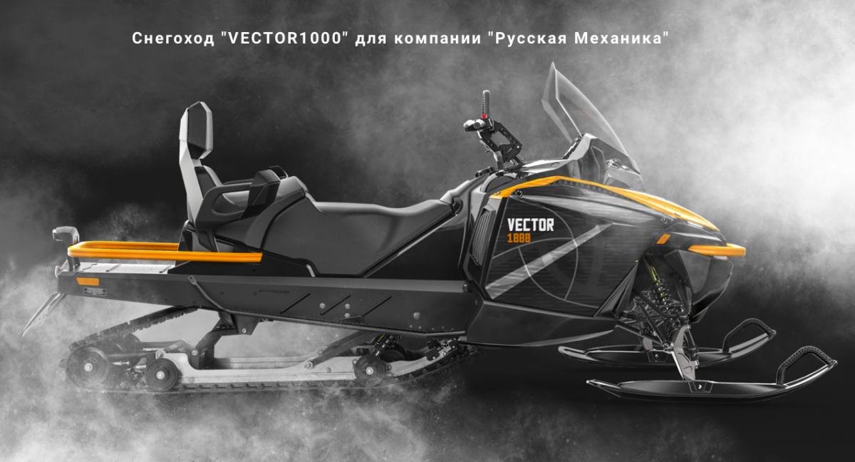 Посетители смогут увидеть новейший снегоход Vector 1000