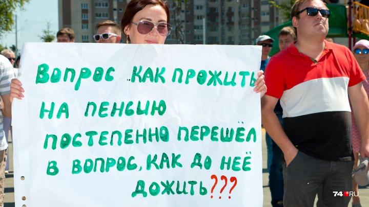 «Меньше воровать надо»: Госдума приняла пенсионный законопроект только с «путинскими» поправками