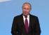 Подарок к 300-летию города: Путин предложил провести Универсиаду в 2023 году в Екатеринбурге