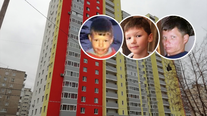 «Я надеюсь, я молюсь, что всё будет хорошо»: пропавшая в Уфе семья может находиться в Прикамье