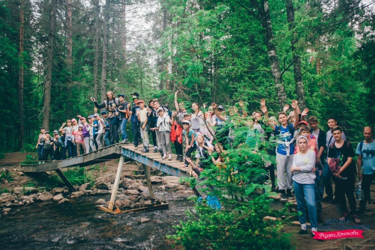 «А что дома делать?»: Школа путешественников приглашает в большое летнее приключение