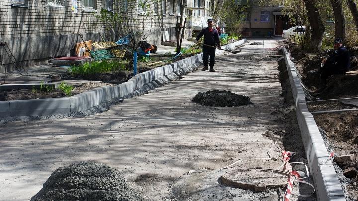 Власти отремонтируют парковки и дороги во дворах четырёх районов