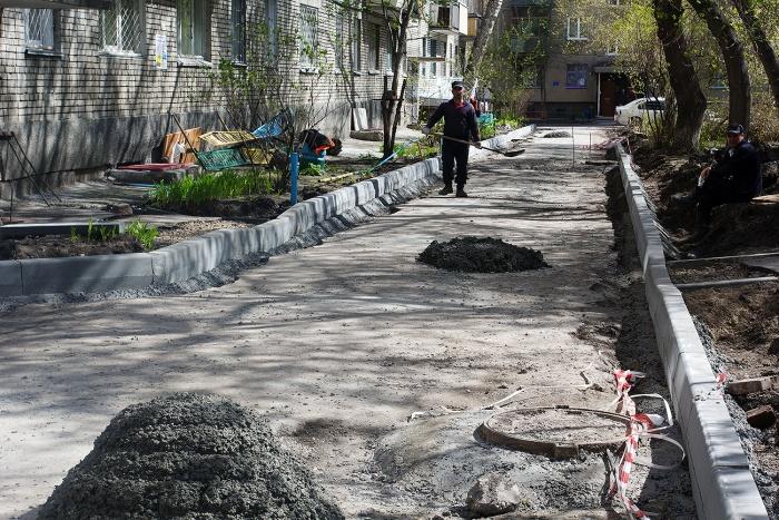Новые дороги и парковки сделают в 14 дворах