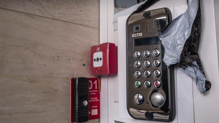 «Их принимают за наших сотрудников»: в МЧС предупредили о продавцах дорогих сигнализаций