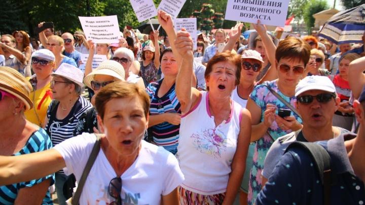 «Мы теряем время»: противники пенсионной реформы согласились провести митинг в сквере «Родина»