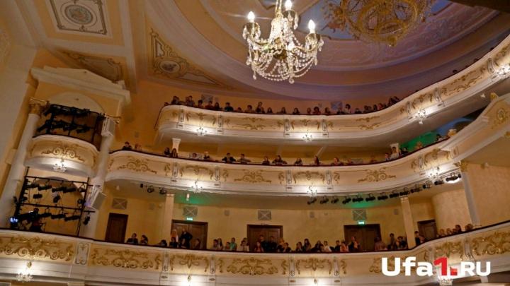 Ловись, халява: уфимские театры покажут спектакли даром