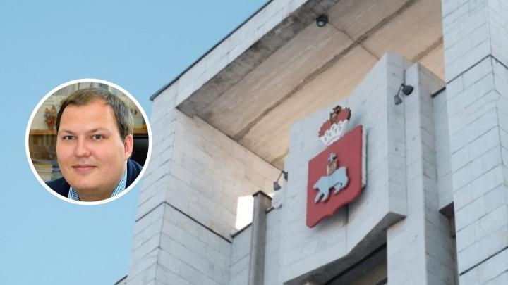 Осужденный за мошенничество экс-чиновник пермского Минобра сможет вернуться на госслужбу