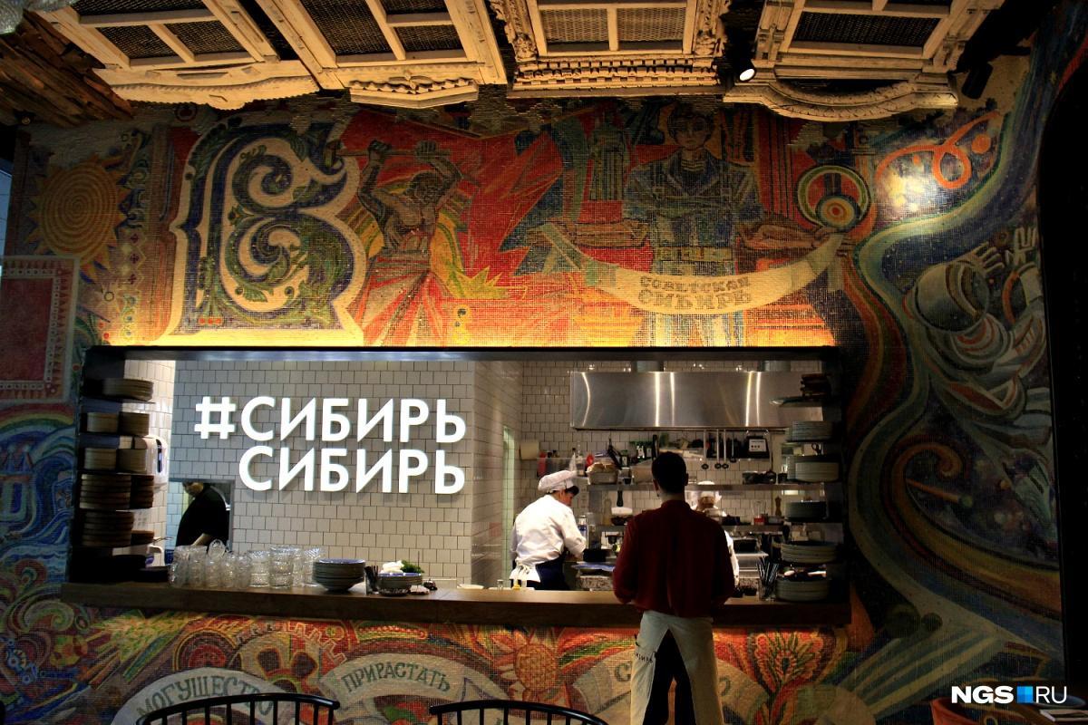 Панно на темы мозаики «Советской Сибири»