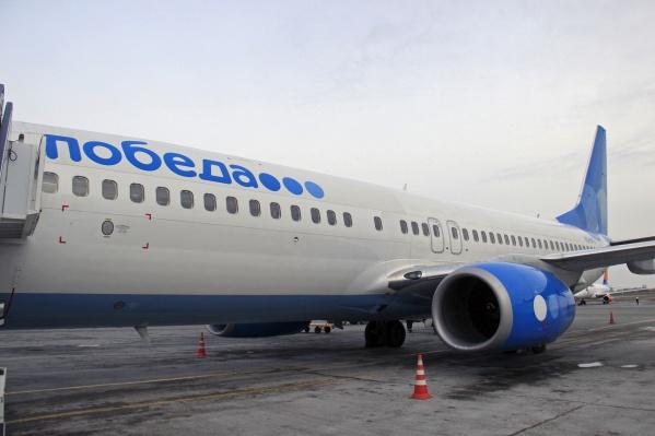Утренний туман помешал московским рейсам сесть в Томске — три самолёта ушли на запасной аэродром в Толмачёво