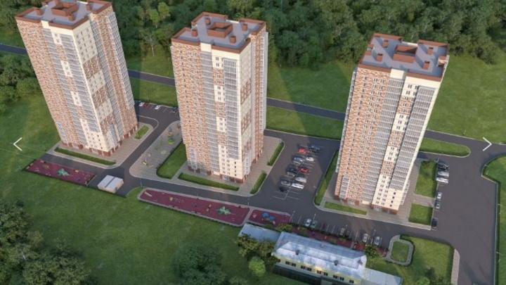 На Бугаче заложили новый жилой комплекс из трех домов