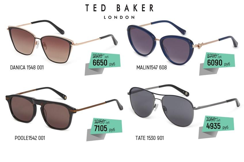 Британская марка Ted Baker представлена во всех салонах оптики «Фокус»