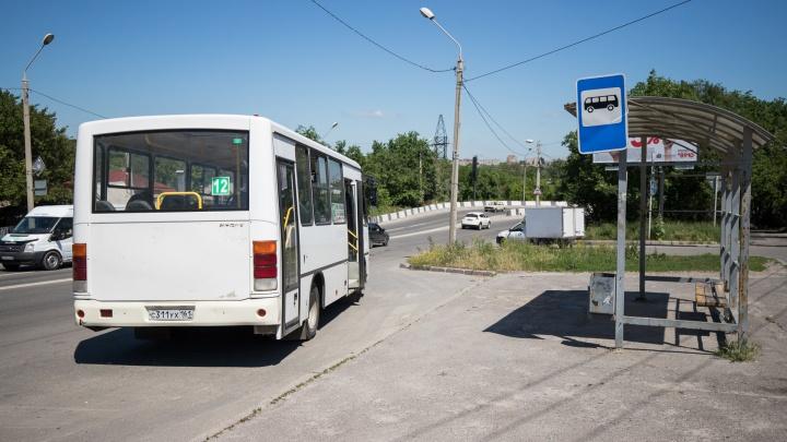 Льготники из Азова, Батайска и Новочеркасска получат электронные проездные