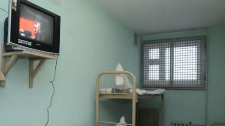 Голубые экраны для заключенных: уфимцев попросили отдать старые телевизоры в СИЗО