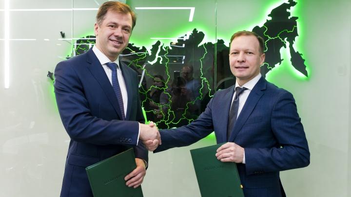 Сбербанк и компания «Талан» подписали соглашение на 57 миллиардов рублей