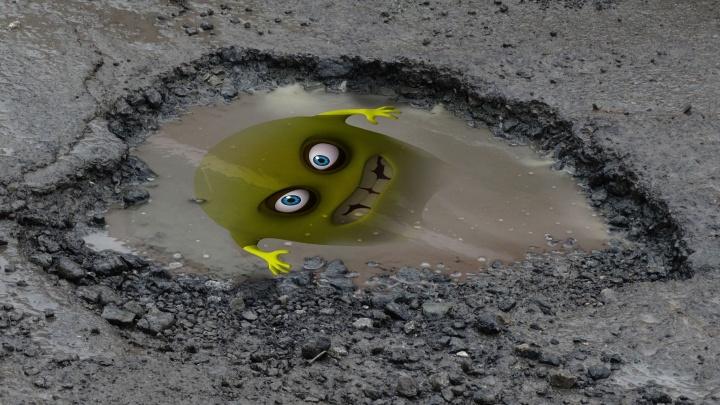 Пожиратели шин и подвесок: собираем фотографии ям-монстров с дорог Екатеринбурга