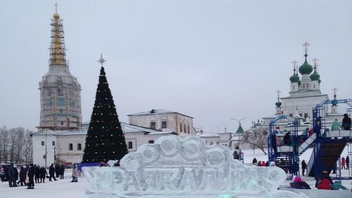 «Уралкалий» подарил жителям Соликамска новогодний ледовый городок