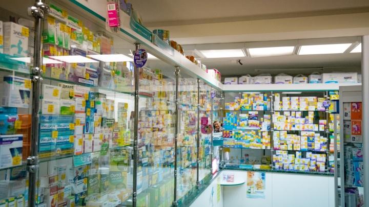 В Ростове четыре фармкомпании оштрафовали на 115 миллионов рублей за картельный сговор